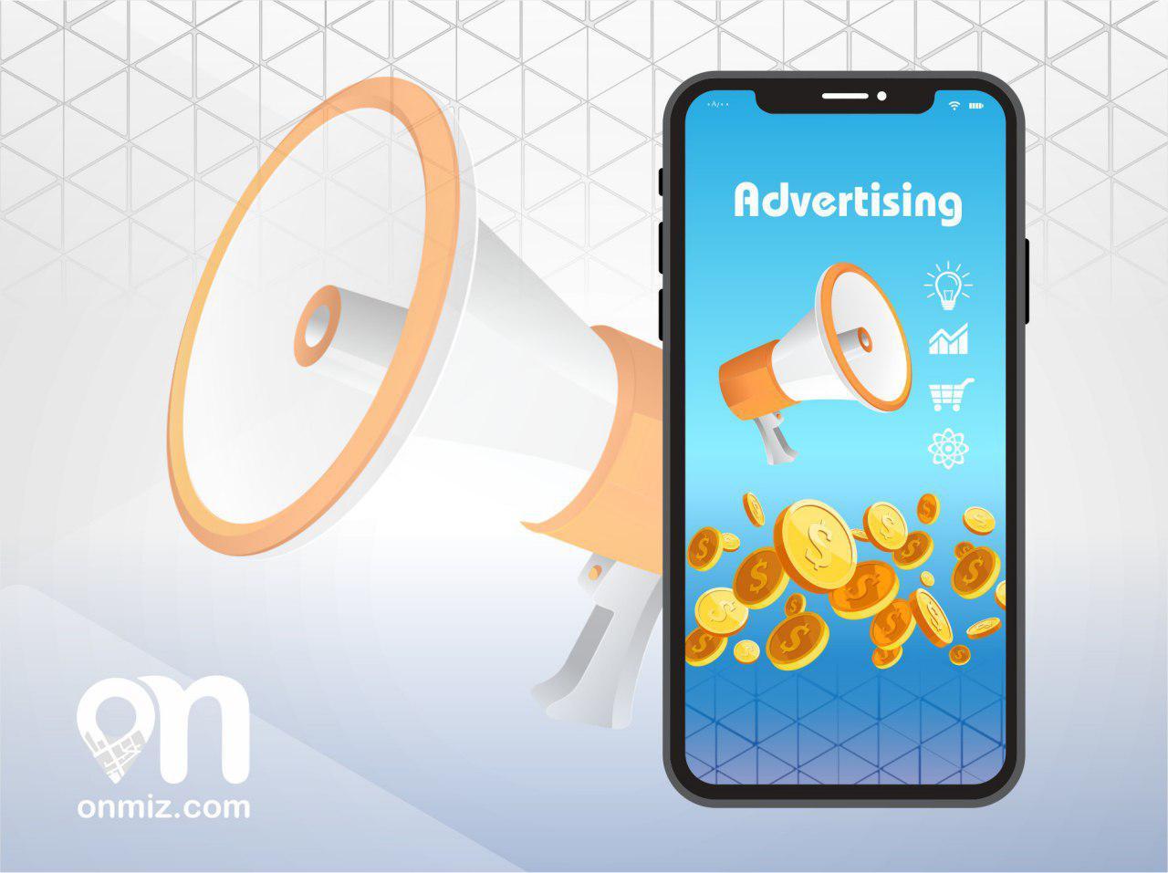 مزیتهای-تبلیغات-موبایلی