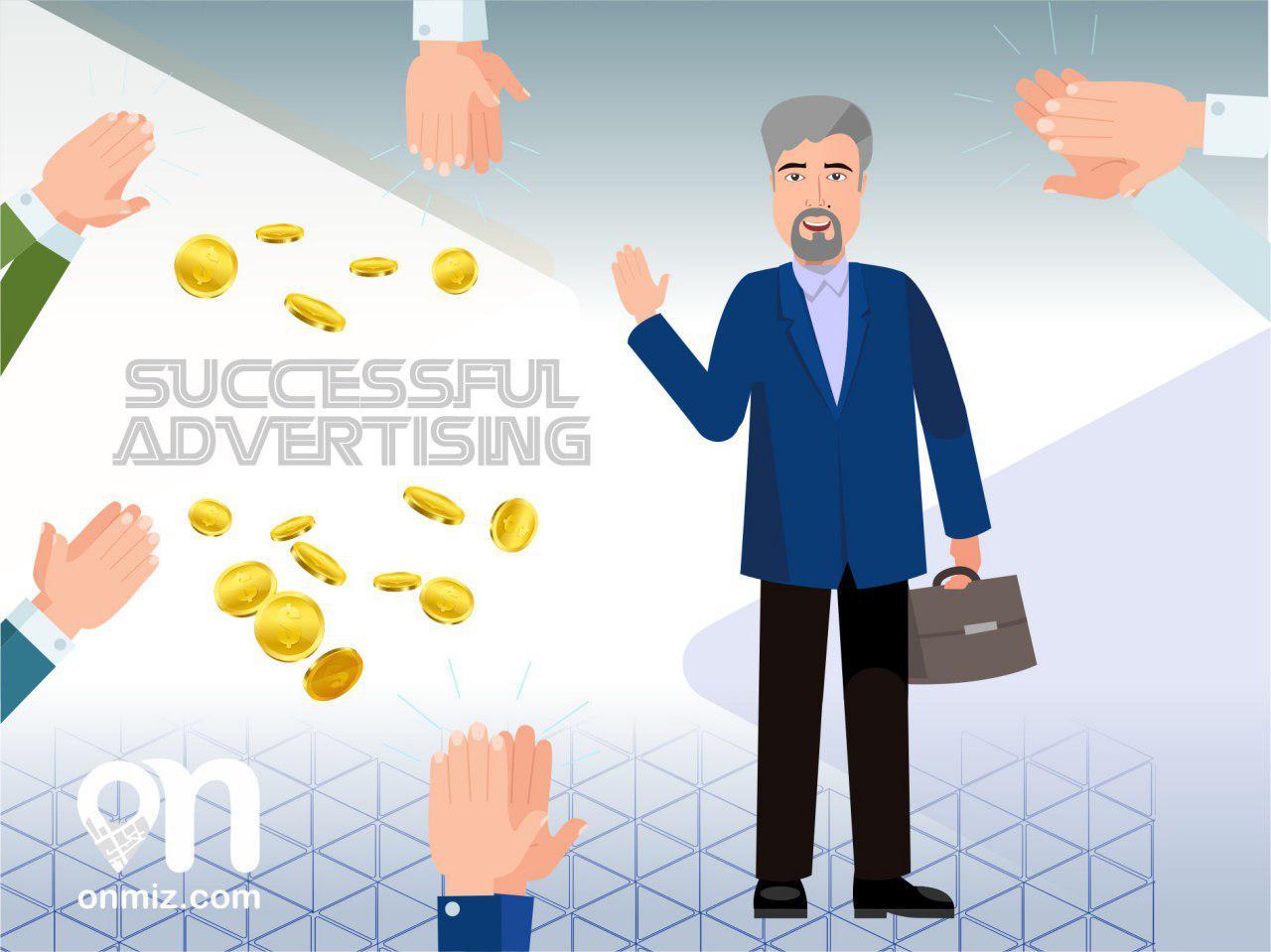 طراحی-تبلیغات-موفق