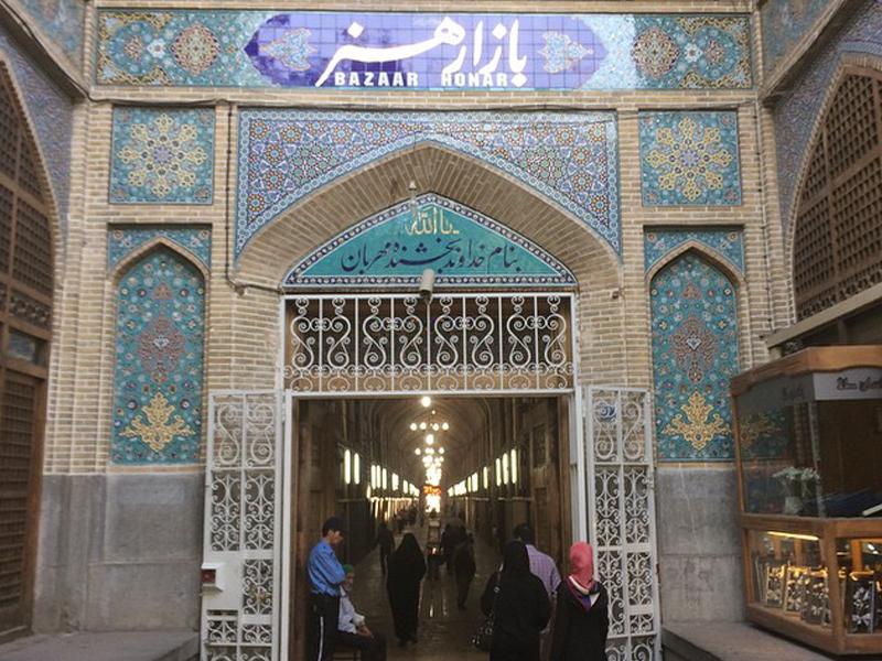 مراکز خرید اصفهان-بازار هنر