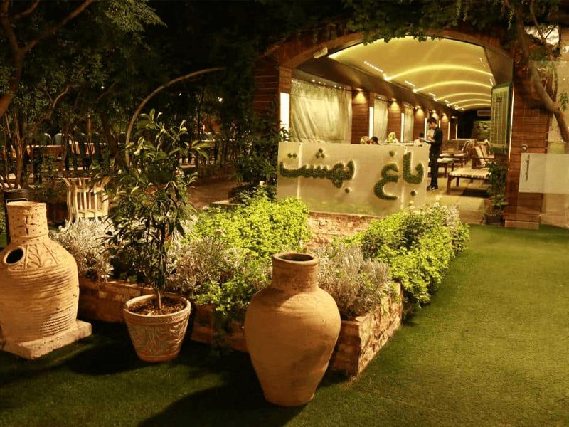 بهترین رستوران های کاشان- رستوران باغ بهشت