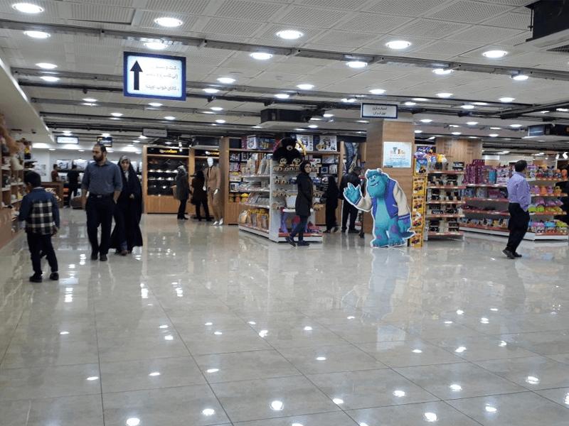 مراکز خرید کاشان-کاشان مال
