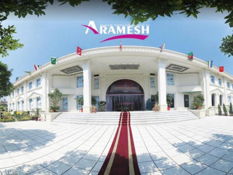 معرفی مراکز خرید رامسر - مرکز خرید آرامش