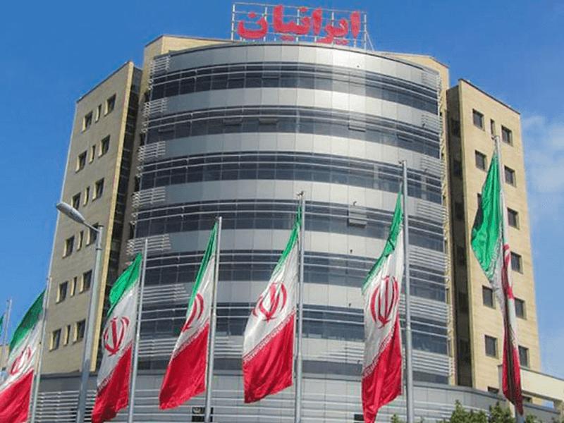 معرفی مراکز خرید رشت- مرکز خرید ایرانیان