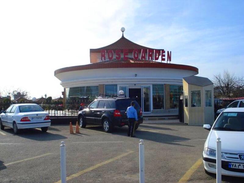 رستوران باغ رز بابلسر