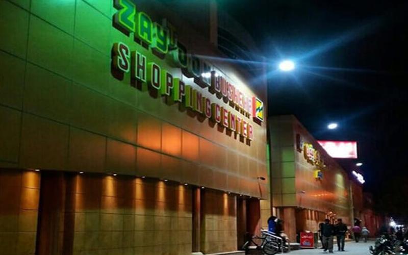 مجتمع تجاری هوم کورت آدیداس بوشهر
