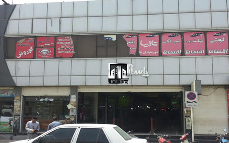 پاساژ نادر بوشهر