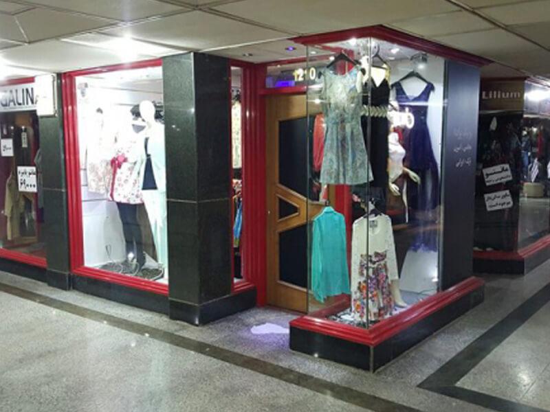 مرکز خرید هیراد-معرفی مراکز خرید اهواز