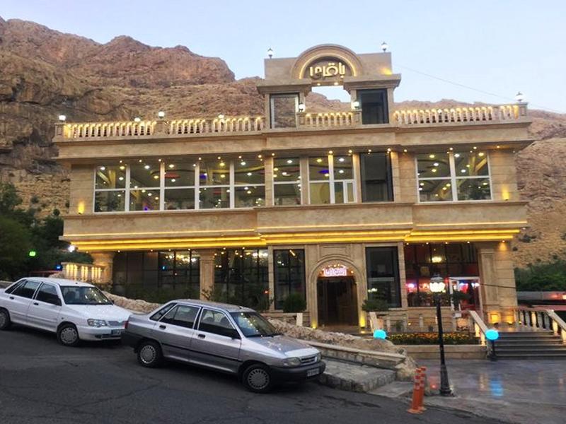 رستوران باقری کرمانشاه