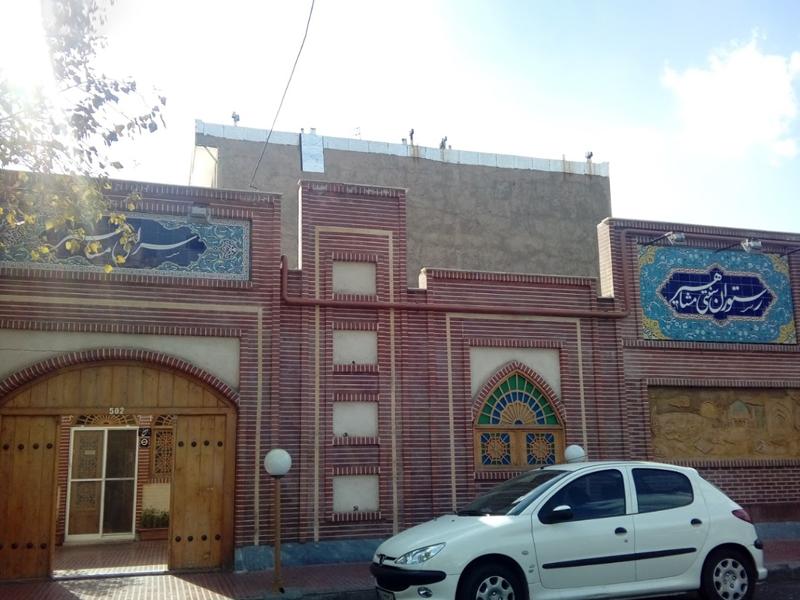 رستوران مشاهیر زنجان